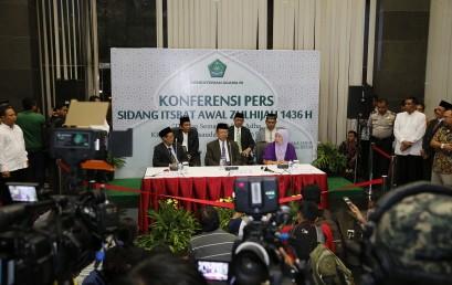 Lektur dan Khazanah Keagamaan Indonesia Mendapat Perhatian Dunia